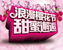 浪漫樱花节海报设计PSD素材