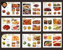 美食美客菜谱设计模板矢量素材
