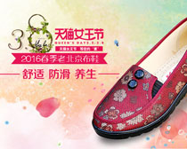 淘宝春季老北京布鞋海报设计PSD素材