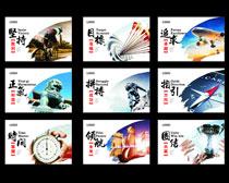 绚丽企业文化宣传册设计矢量素材