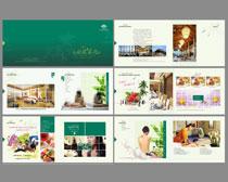 SPA美容宣传册设计矢量素材