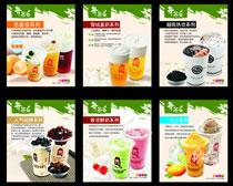 果汁飲品宣傳海報設計矢量素材