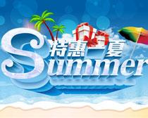 特惠一夏夏日海报设计矢量素材