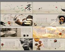 古典茶文化画册设计PSD素材