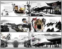 水墨茶叶宣传册设计PSD素材