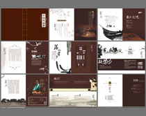 中国风宣传文化册海报设计PSD素材