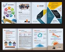 企业商务宣传折页设计矢量素材