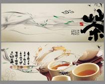 茶叶画册PSD素材