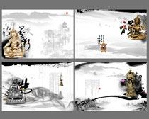 中国风佛文化宣传册设计PSD素材