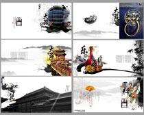 水墨传统文化册设计PSD素材