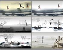 中国风印象画册PSD素材
