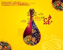 中国风中秋海报设计PSD素材