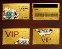 拉丝VIP卡设计PSD素材