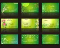 绿色时尚企业名片设计模板矢量素材