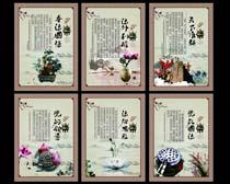 中国风法治文化展板模板矢量素材