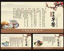 中国风美食文化展板设计矢量素材