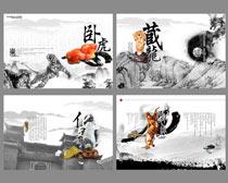 中国风高档大气画册模板PSD素材