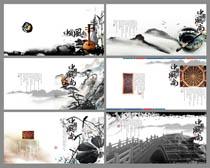中国风尚画册设计模板PSD素材