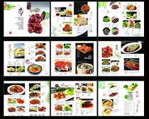 高档菜谱菜单海报设计PSD素材