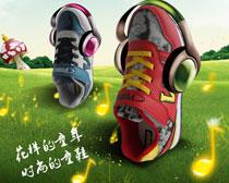 时尚运动鞋海报PSD素材