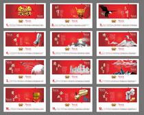 2017鸡年企业文化宣传日历设计矢量素