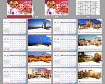 2017鸡年旅游宣传日历设计矢量素材