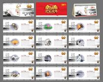 2017鸡年传统文化日历设计矢量素材