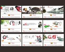 2017鸡年中国风企业文化日历设计矢量