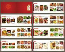 中餐菜谱设计矢量素材
