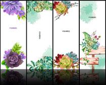 多肉植物背景展板设计PSD素材