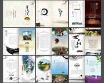 旅游宣传画册PSD素材