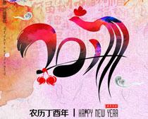 中国风鸡年海报PSD素材