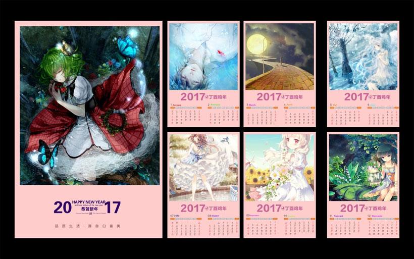 卡通鸡年日历设计矢量素材