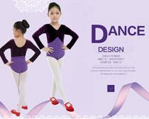 淘宝舞蹈服促销页面设计PSD素材