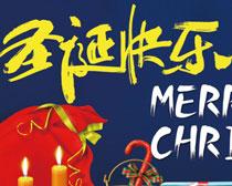 圣诞快乐圣诞节海报设计PSD设计