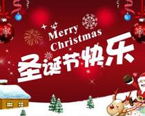 圣诞节快乐海报矢量素材
