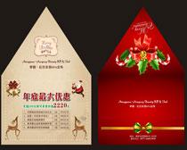 圣诞卡片设计矢量素材