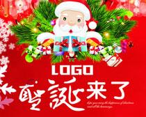 圣诞来了宣传展板设计矢量素材