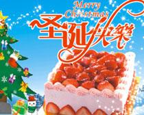 圣诞快乐海报蛋糕宣传矢量素材