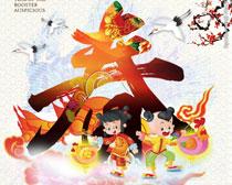 春节吊旗海报设计PSD素材