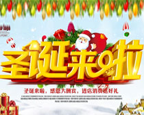 圣诞来啦海报设计PSD素材