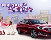 汽车传媒广告海报设计PSD素材