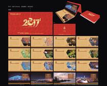 2017地产日历设计矢量素材