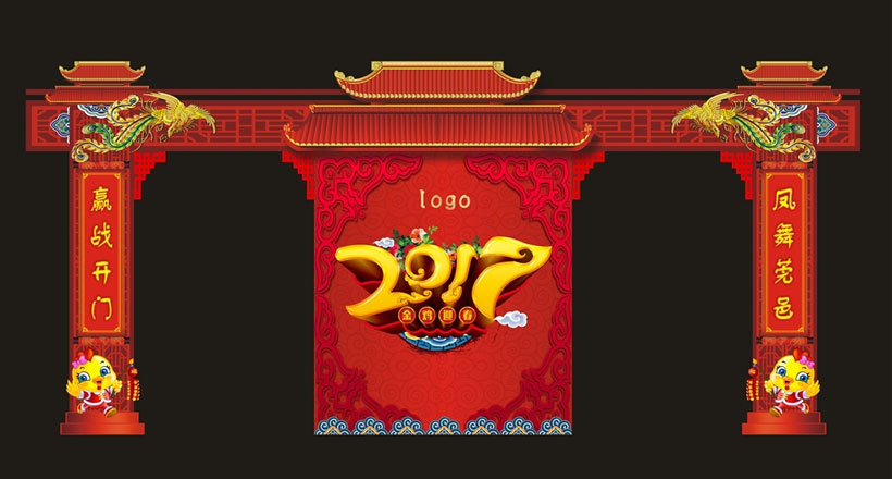 2017春节门头设计矢量素材