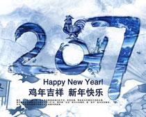 蓝色水彩2017海报设计PSD素材