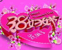 妇女节雨伞促销海报设计矢量素材