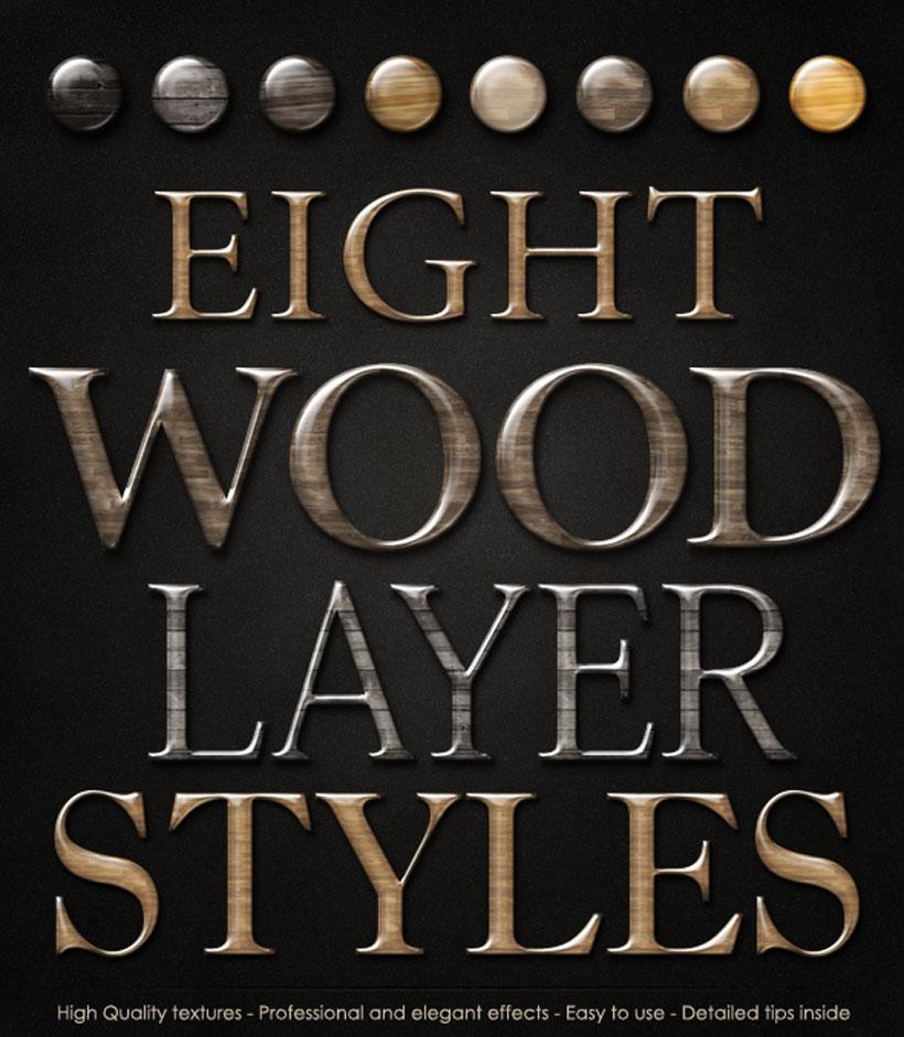 木头纹理字体样式
