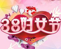 38妇女节活动宣传矢量素材