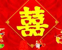 结婚红双喜背景矢量素材