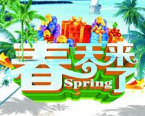 春天来了宣传海报设计矢量素材